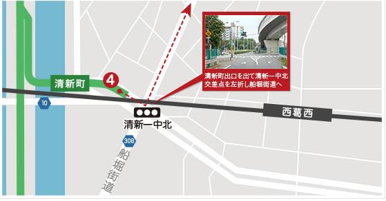 江戸川競艇場の車アクセス2 -特徴・稼げる・攻略・ボートレース江戸川・江戸川競艇場・公式・予想-