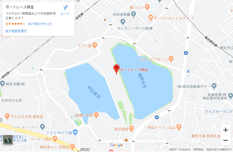 競艇 ライブ 桐生
