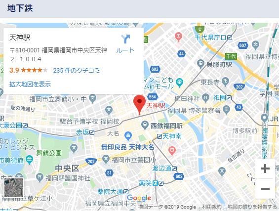 福岡競艇 特徴