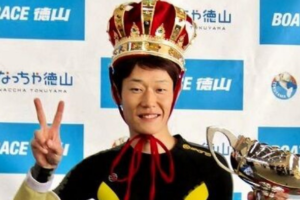 【茅原悠紀】G1徳山クラウン争奪戦は、カド一撃で茅原悠紀選手が優勝!