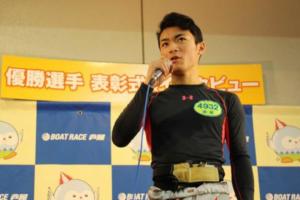 【新開航】GⅠ大村(海の王者決定戦)で活躍中の新開航選手について調べてみた!