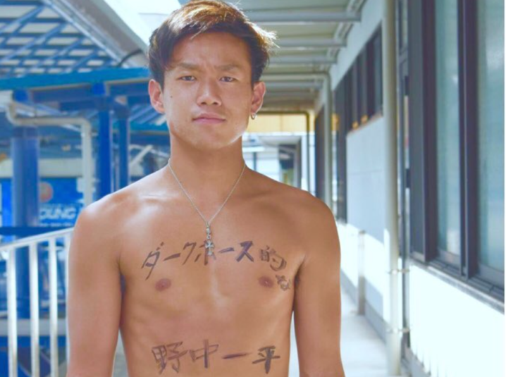 【野中一平】A2級ボートレーサーの野中一平選手の成績や優勝歴などを調べてみた!